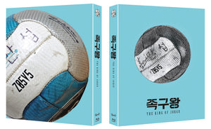 THE KING OF JOKGU (Limited Edition)
