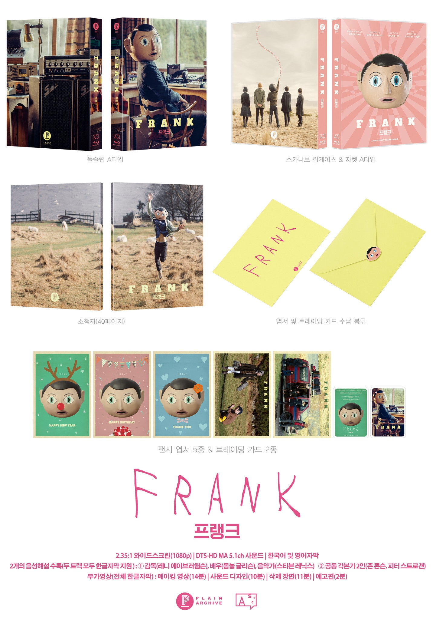 FRANK (Design A) : Full slip (PA014)