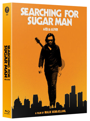 SEARCHING FOR SUGARMAN (Design A) : EXCLUSIVE & LIMITED EDITION (PA009)