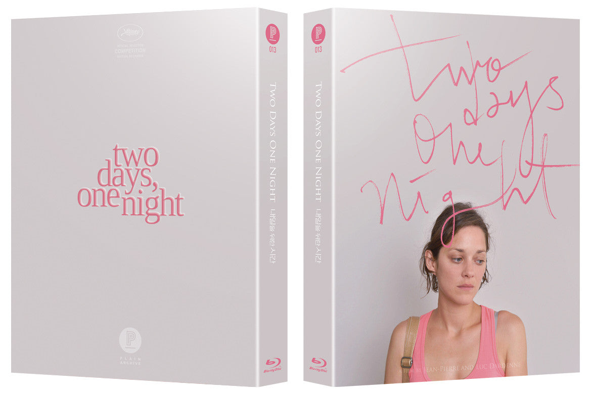 Two Days, One Night (Design A) : EXCLUSIVE & LIMITED EDITION (PA013)