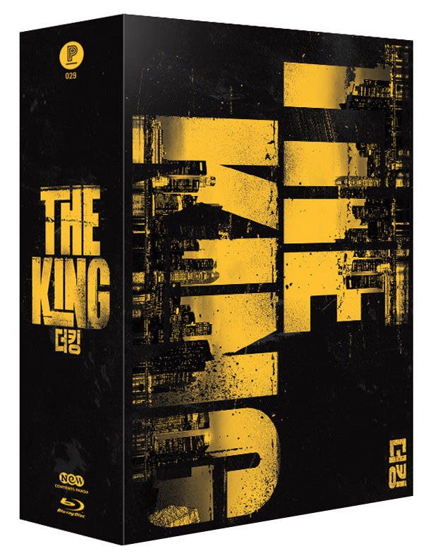 THE KING: Blu-ray Ultimate Collector's Box (2 Discs)