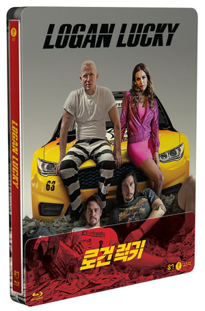 LOGAN LUCKY Blu-ray Steelbook: 1/4 Slip