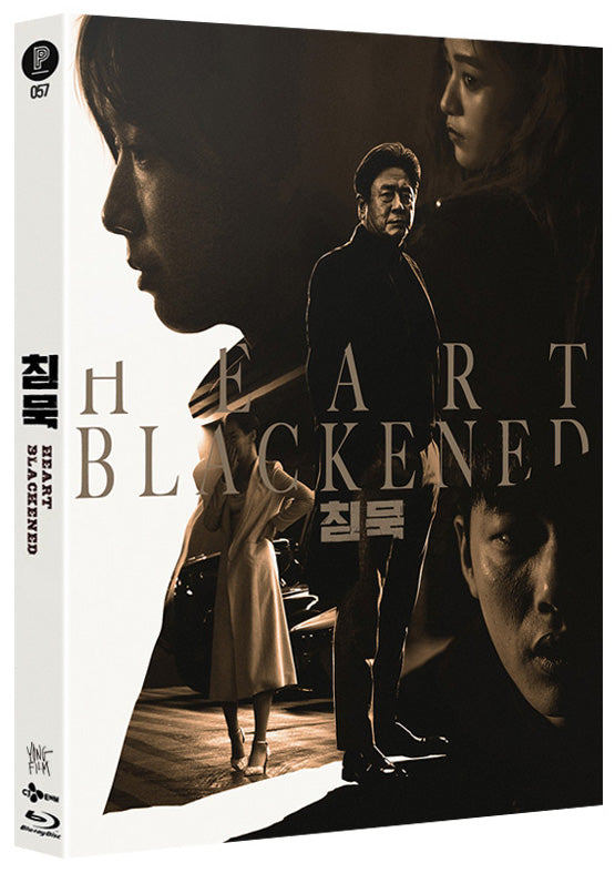 HEART BLACKENED Blu-ray