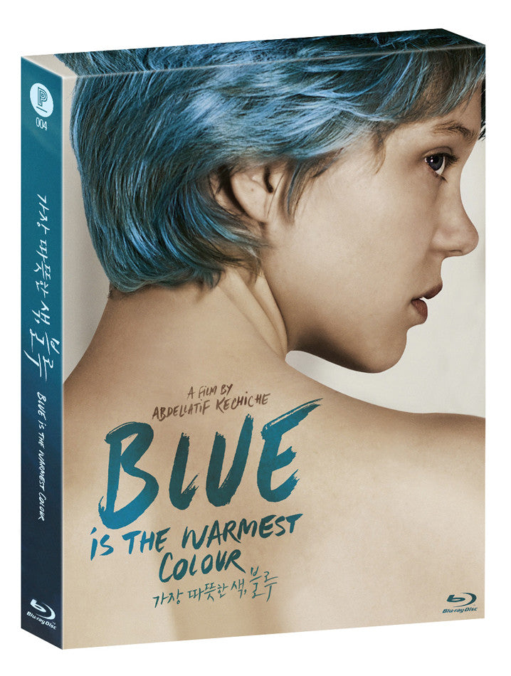 Blue Is the Warmest Colour : Plain Archive's Exclusive & Limited Edition #004