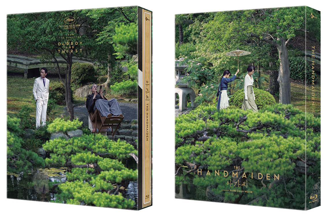 THE HANDMAIDEN: Steelbook with Full Slip (Type B)