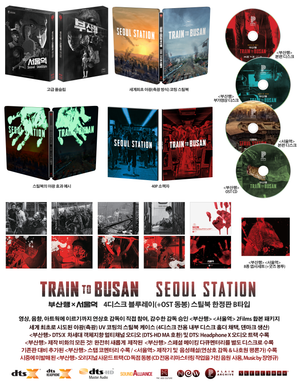 Train to Busan × Seoul Station Steelbook: Full Slip (Type B)