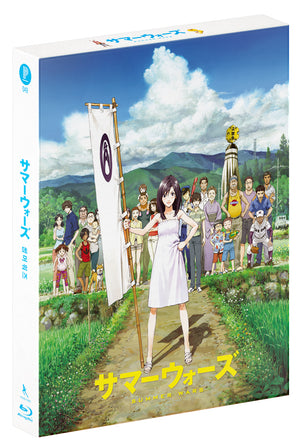 SUMMER WARS (Design B, Lenticular Full Slip, 2Discs, PA049)