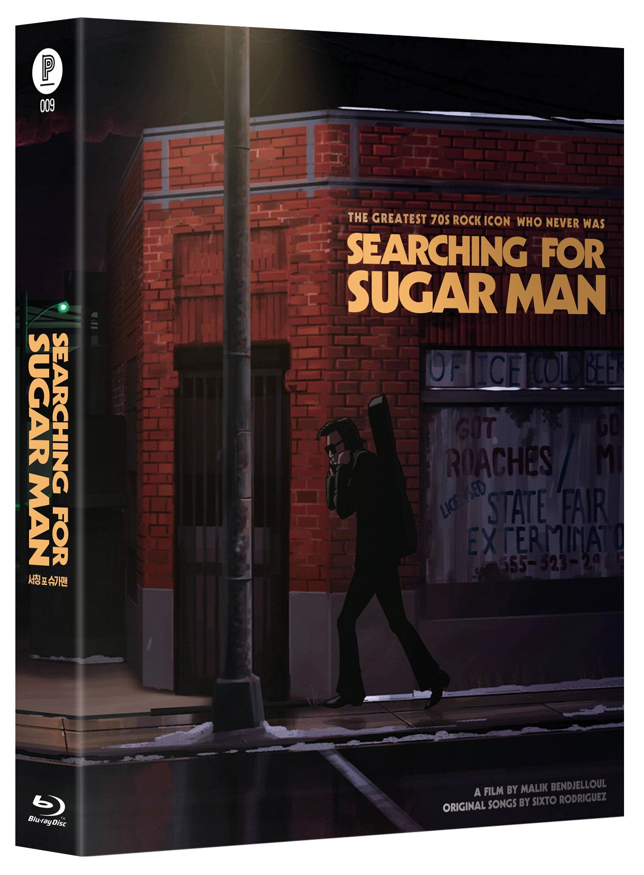 SEARCHING FOR SUGARMAN (Design B) : EXCLUSIVE & LIMITED EDITION (PA009)