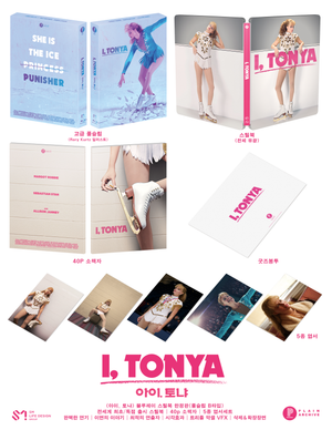 I, TONYA Blu-ray Steelbook: Triple Pack
