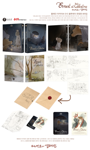 Ernest & Celestine (Design B) : LIMITED EDITION (PA015)