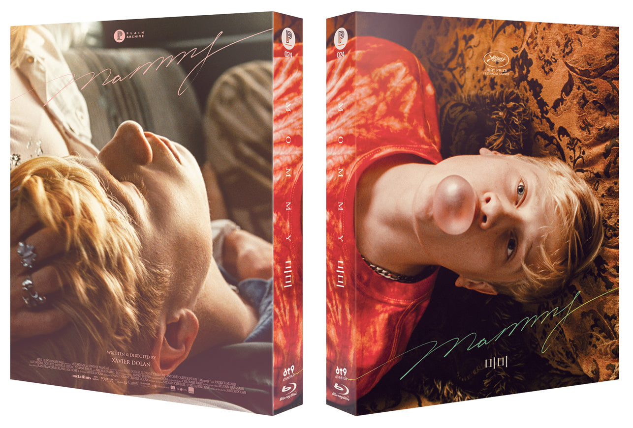 Mommy Steelbook: Full Slip (Type B)