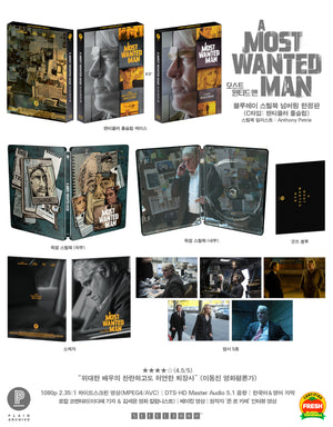 A Most Wanted Man Steelbook: Triple Pack (Full Slip A+B+C)