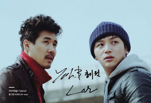 Seoul Independent Film Festival 2015 Best Collection (Limited Edition)