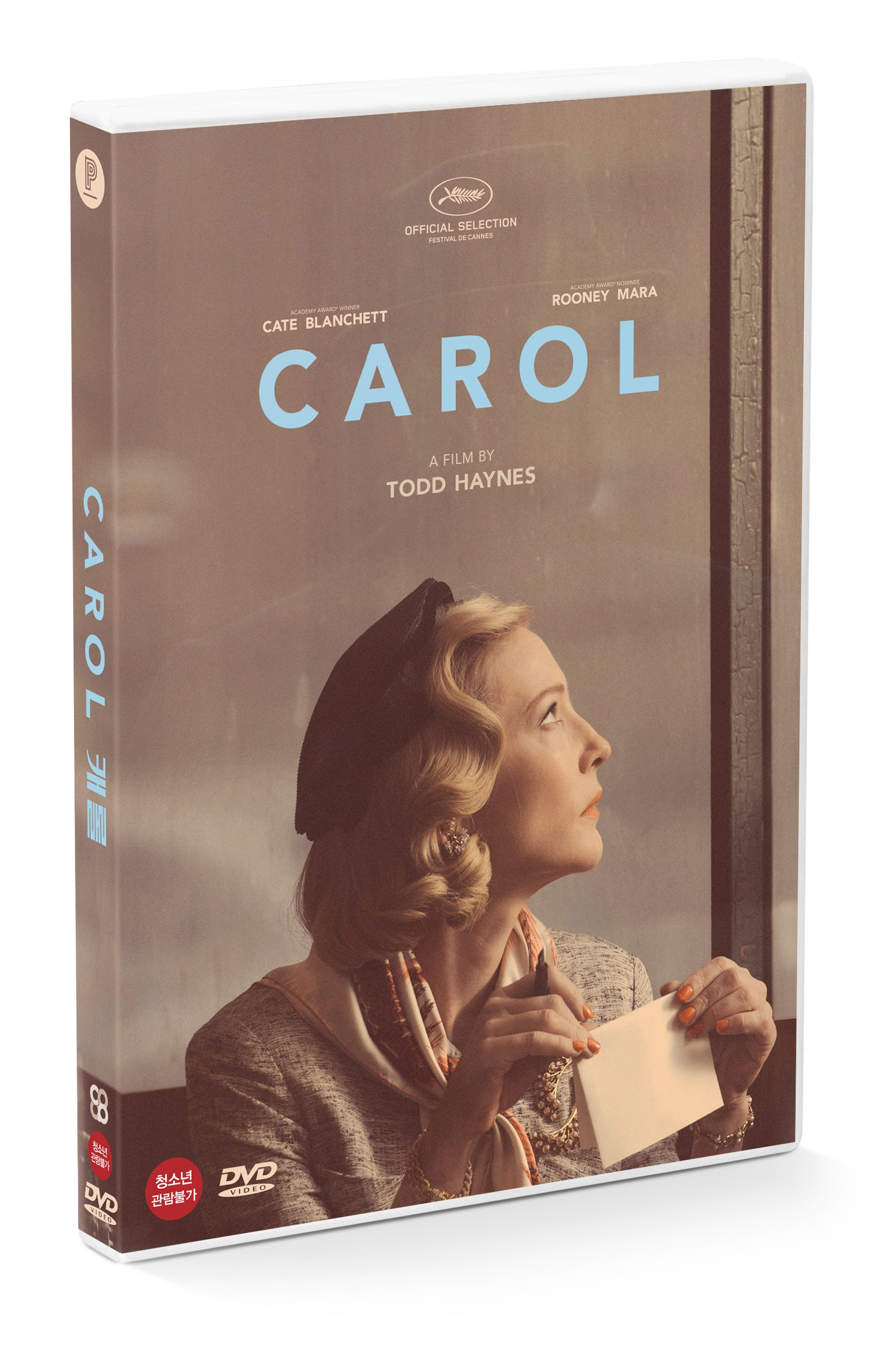 CAROL DVD: 3rd Press Edition