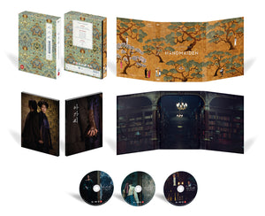 The Handmaiden DVD Digipack Limited Edition (3Discs)