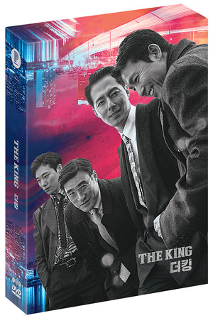 THE KING - DVD Limited Edition (2 Discs)