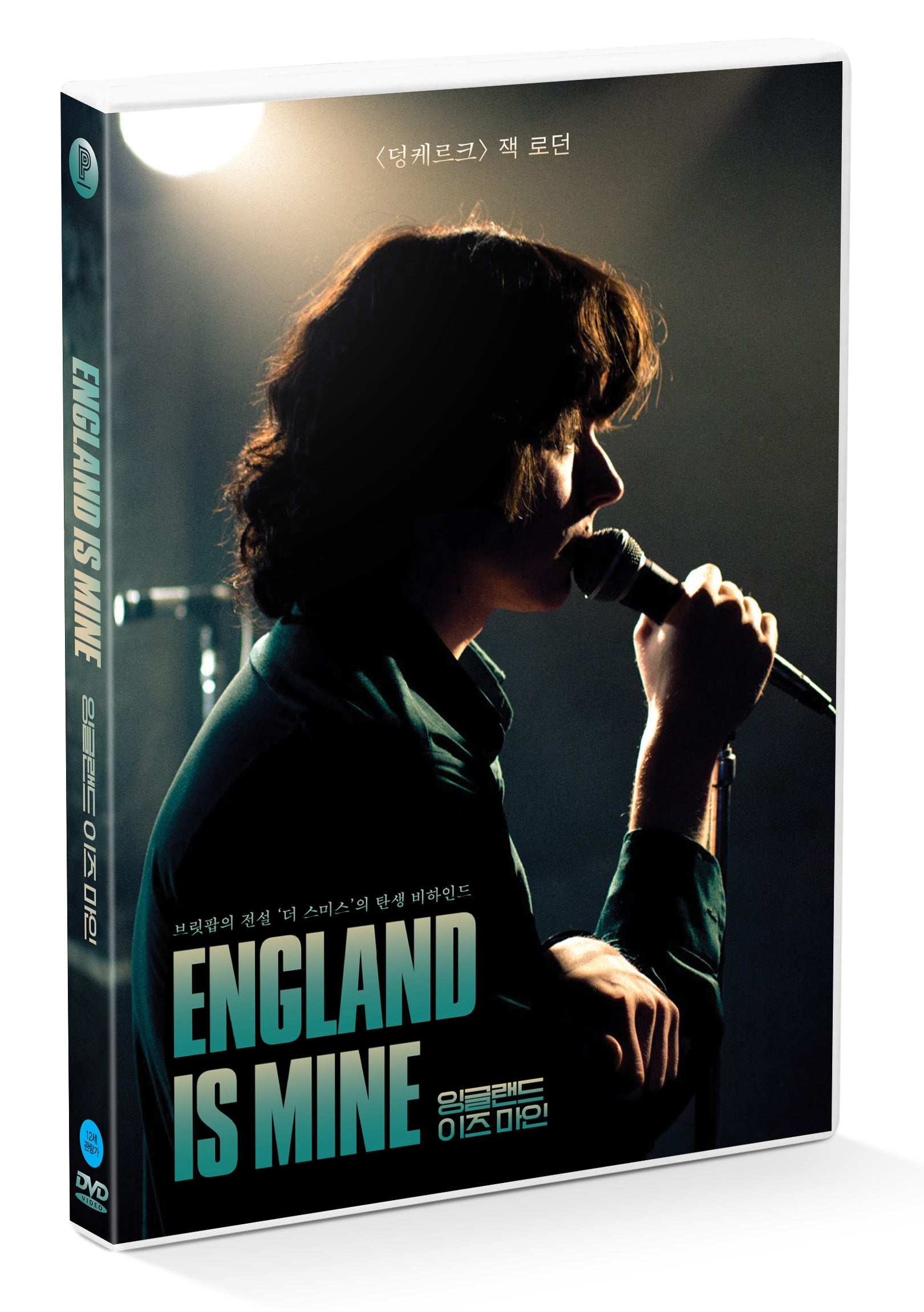 ENGLAND IS MINE DVD