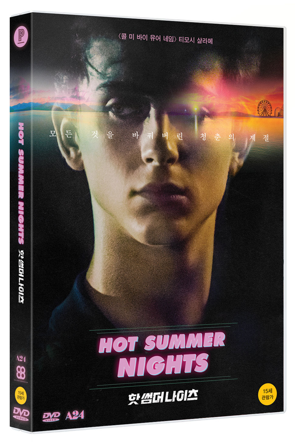 HOT SUMMER NIGHTS DVD