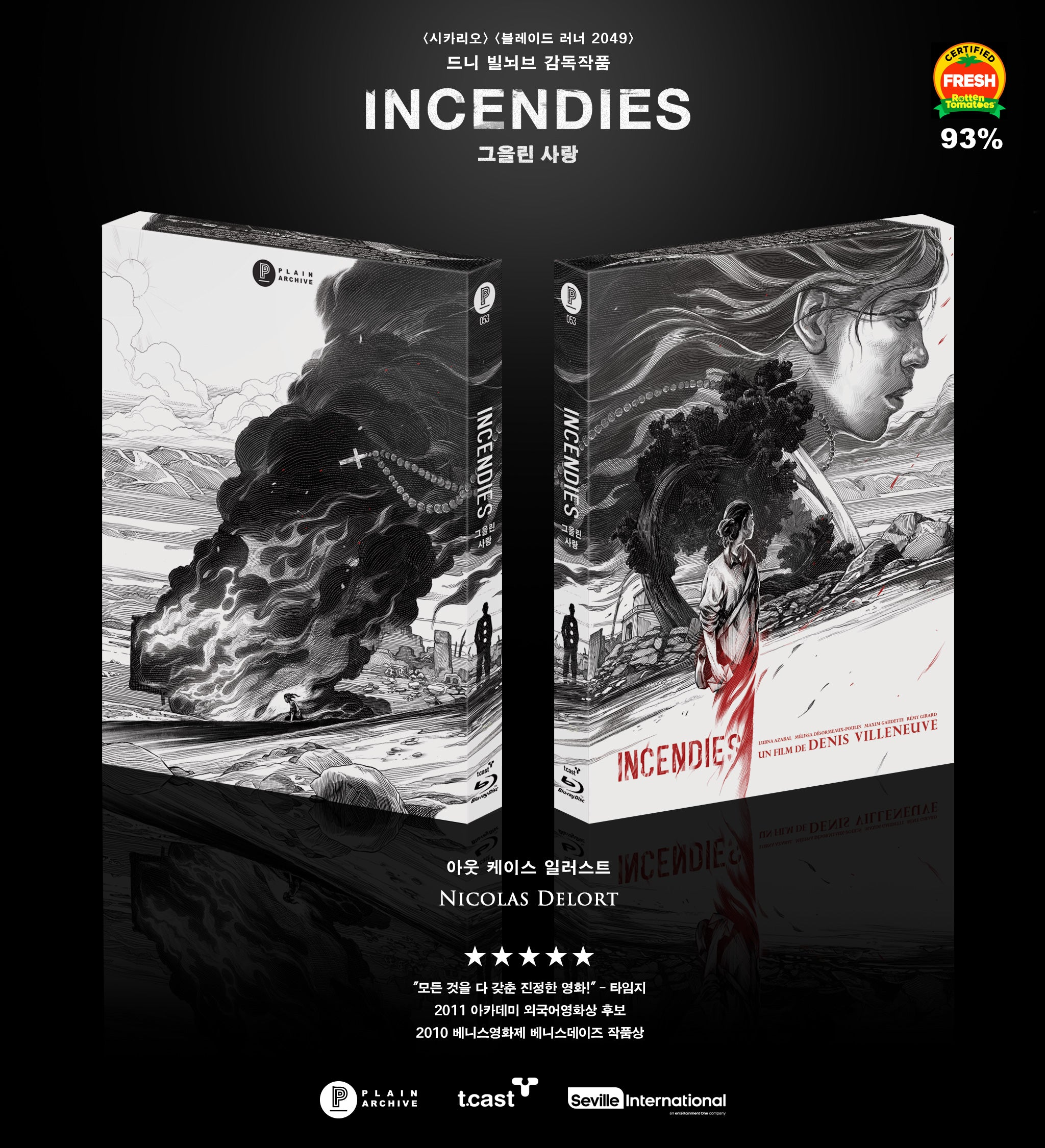 Dual Pack: PATERSON & INCENDIES