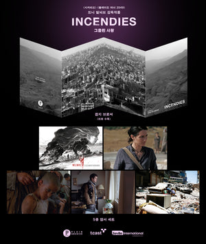 INCENDIES: Blu-ray Full Slip with Exclusive Artwork