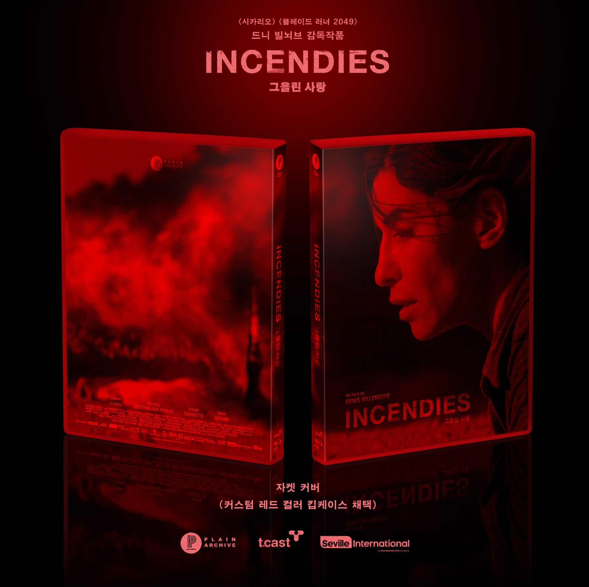 Triple Pack: PATERSON & INCENDIES