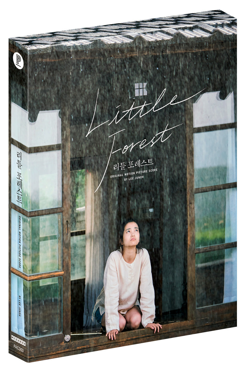LITTLE FOREST (Motion Picture Soundtrack Album, CD) *Limited Gift(5 photo cards)