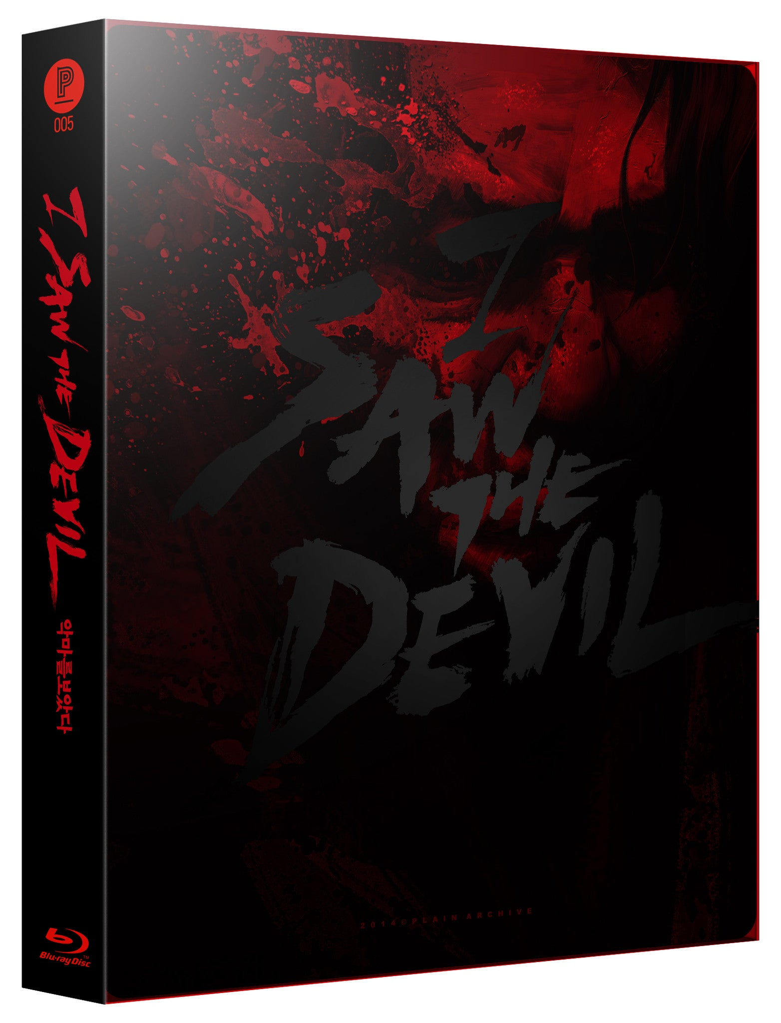 I SAW THE DEVIL Steelbook with PET full slip (Limited & Exclusive)