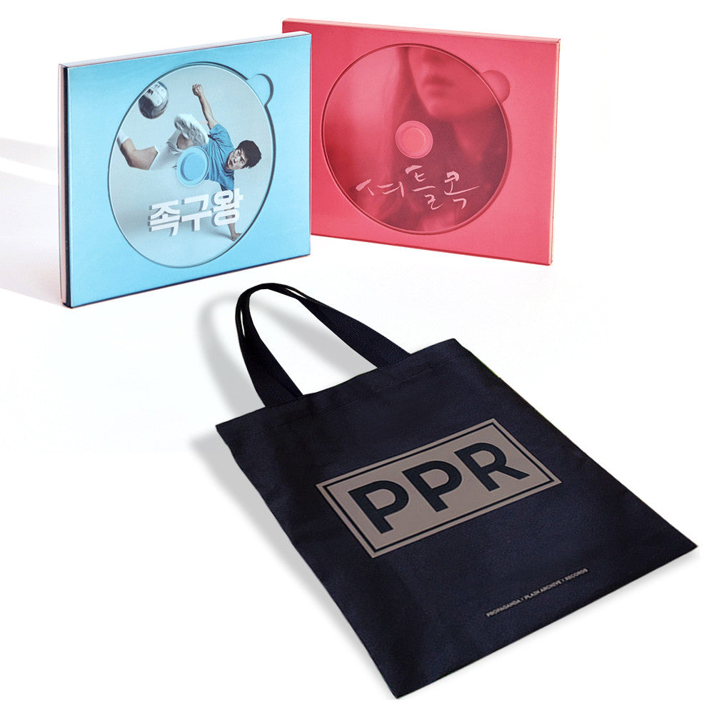 [PPR] Dual Pack: Shuttlecock + The King of Jokgu O.S.T. CD with Tote Bag