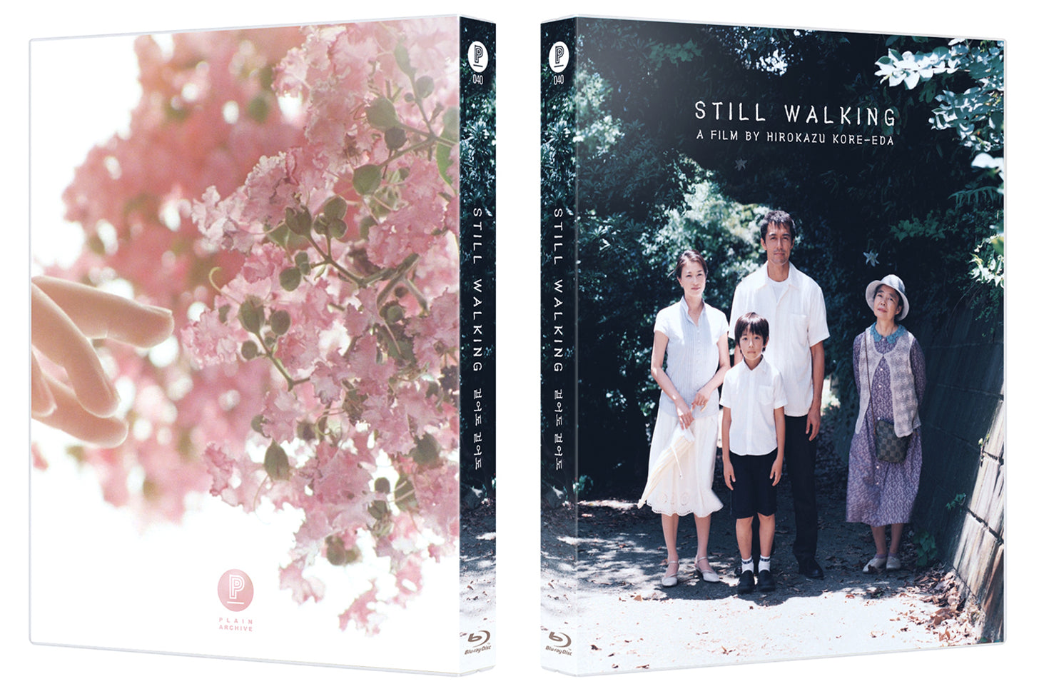 Still Walking: Exclusive & Limited Edition (PA040)