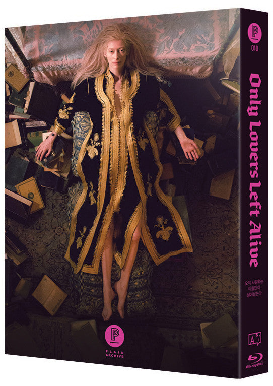 ONLY LOVERS LEFT ALIVE (Design A) : EXCLUSIVE & LIMITED EDITION (PA010)