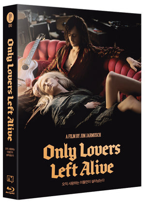 ONLY LOVERS LEFT ALIVE (Design B) : EXCLUSIVE & LIMITED EDITION (PA010)