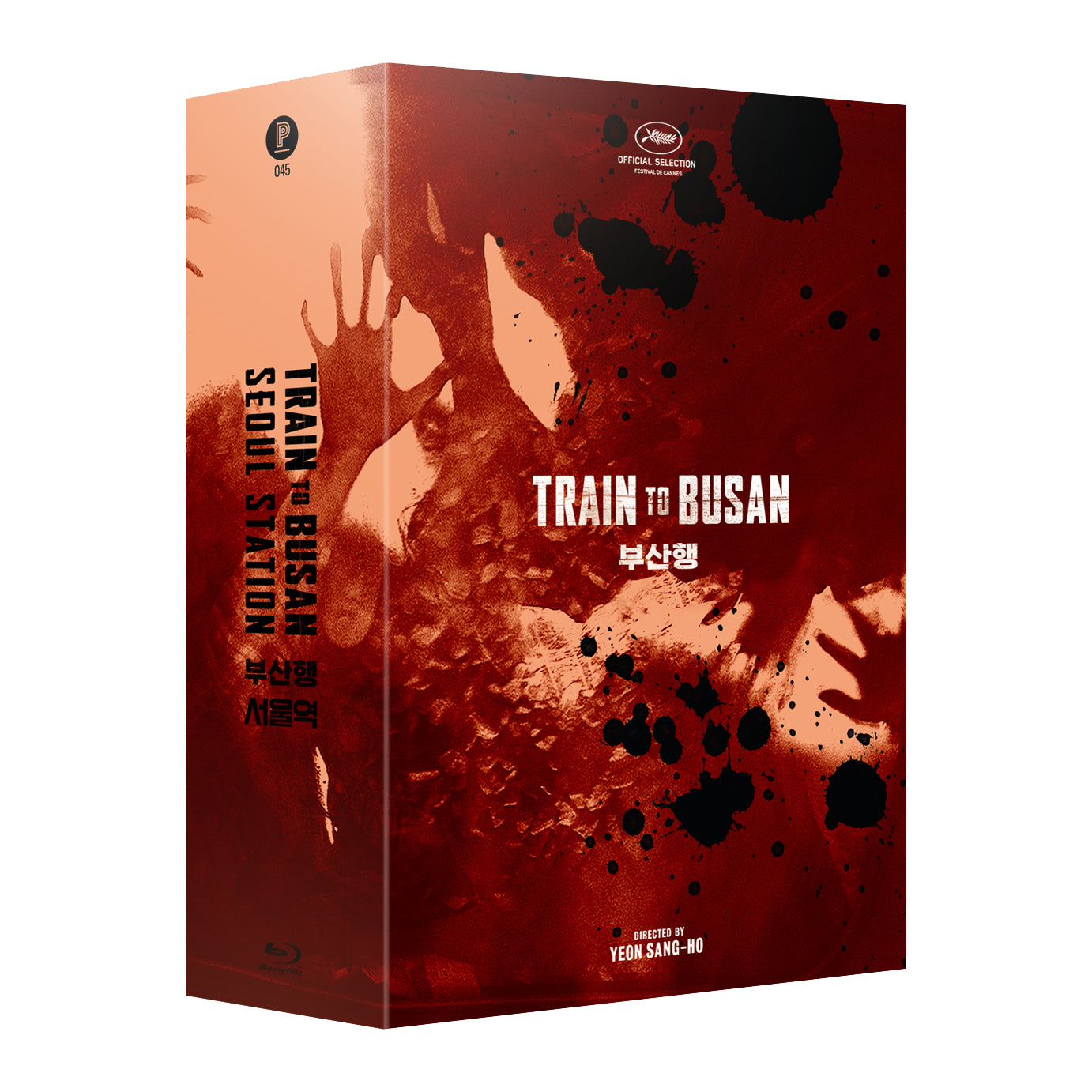 Train to Busan × Seoul Station Steelbook: Triple Pack (Full Slip A+B+C)