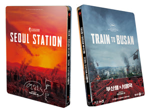 Train to Busan × Seoul Station Steelbook: Quadruple Pack (Triple Pack+1/4 Slip)