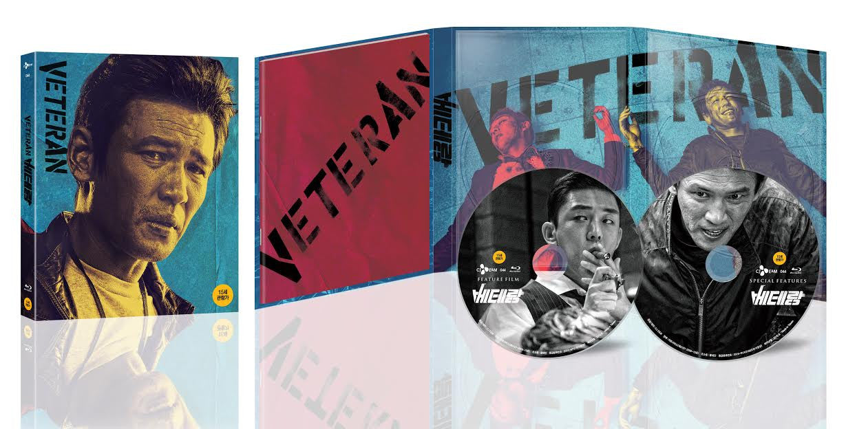 Veteran : First Press Limited Edition (2Discs)