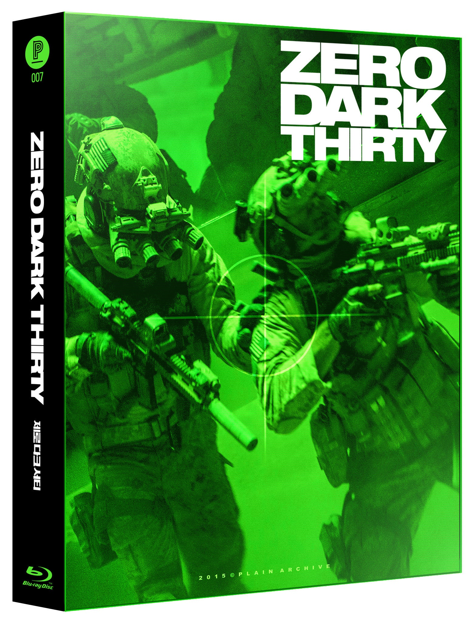 ZERO DARK THIRTY Steelbook with PET full slip
