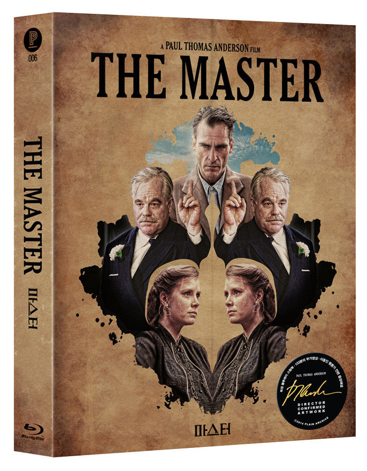 THE MASTER Steelbook with Full Slip