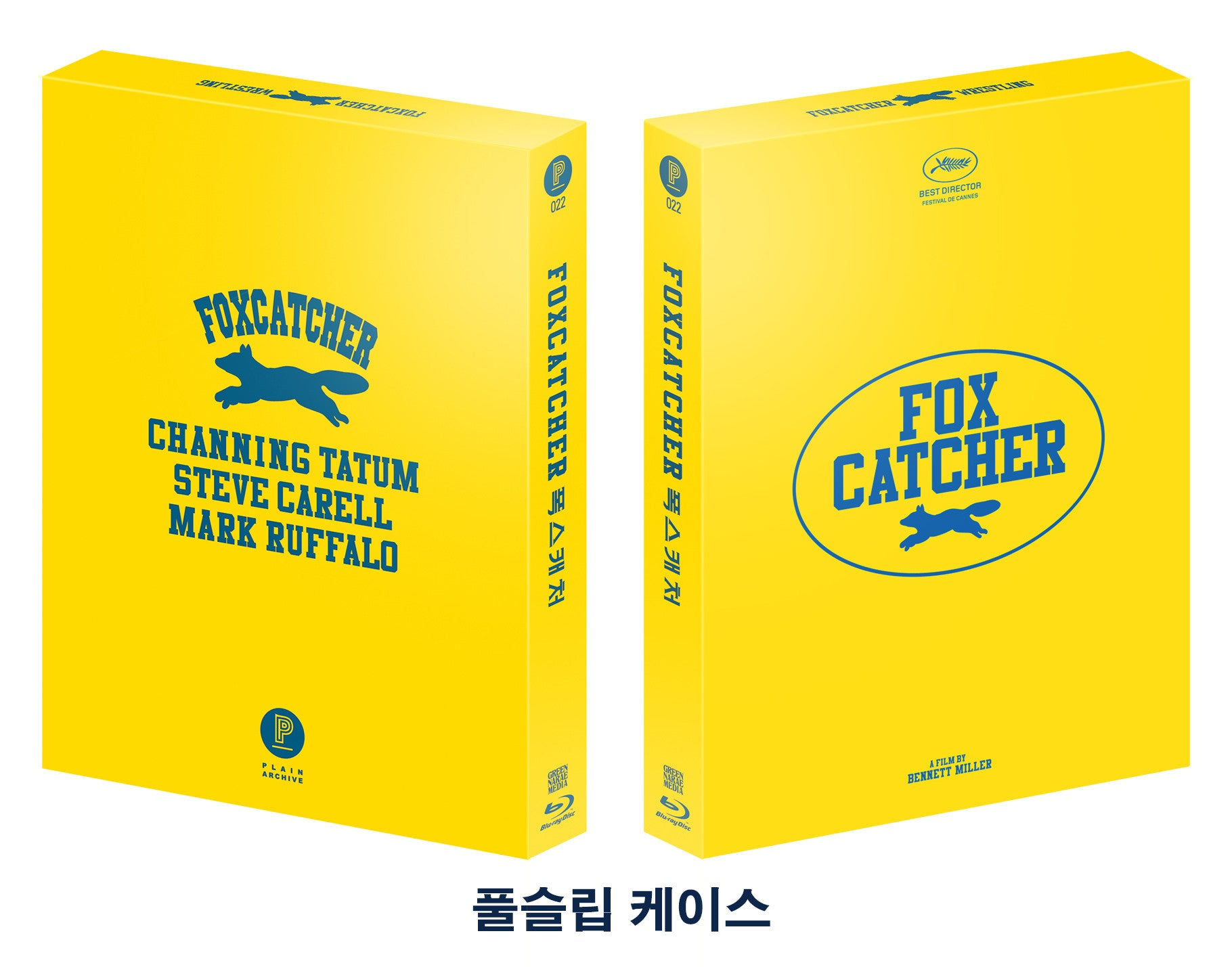 FOXCATCHER Steelbook: Deluxe Box