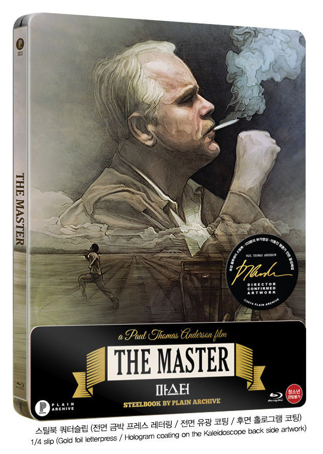 THE MASTER Steelbook with 1/4 Slip (Hologram & Gold foil finish)