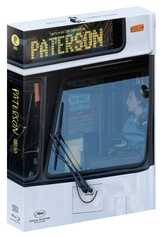 PATERSON Steelbook: Blu-ray + Soundtrack (Full Slip)