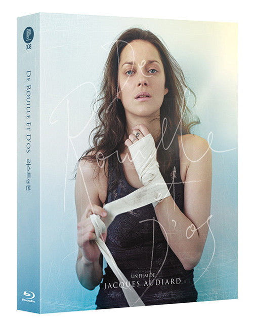 RUST AND BONE (Design A) : EXCLUSIVE & LIMITED EDITION (PA008)