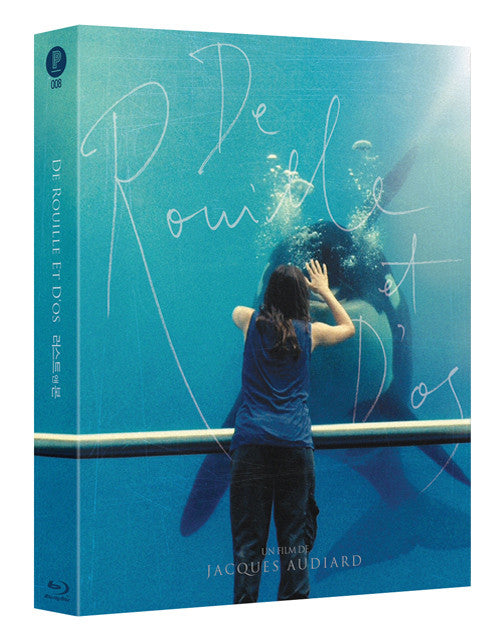 RUST AND BONE (Design B) : EXCLUSIVE & LIMITED EDITION (PA008)