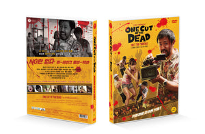 One Cut Of The Dead (DVD)