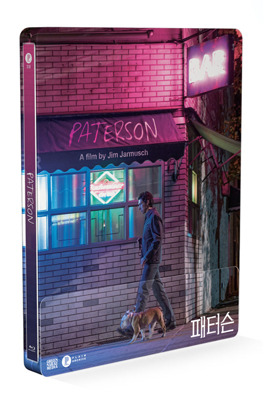 PATERSON Steelbook: Blu-ray + Soundtrack (1/4 Slip)