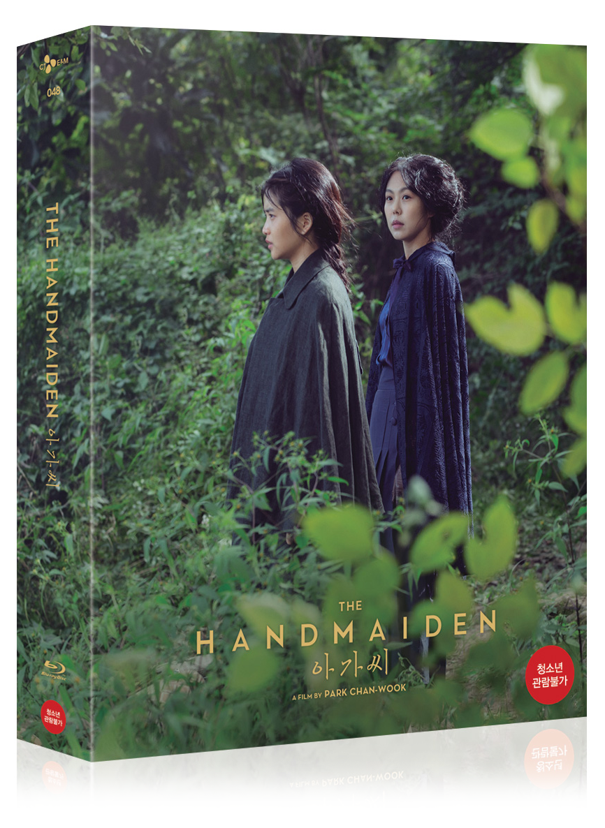 THE HANDMAIDEN: 3Disc Digipak & O-ring Sleeve Edition