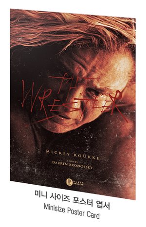 The Wrestler Blu-ray keep case edition with full slip (Limited & Exclusive)
