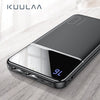 KUULAA Power Bank 10000mAh - Techz Cheap