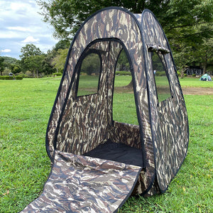 Camouflage Tent II for Photographer