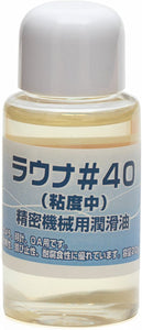 LAUNA #40 Synthetic Lubricating Oil made in Japan