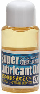 Super Lubricant oil #77 made in Japan