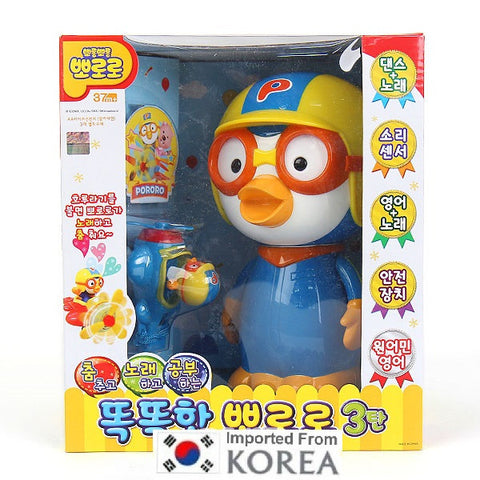 PORORO SINGING & DANCING MUSICAL TOY